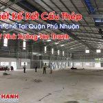 Thiết Kế Kết Cấu Thép Tiền Chế Tại Quận Phú Nhuận Tốt Nhất